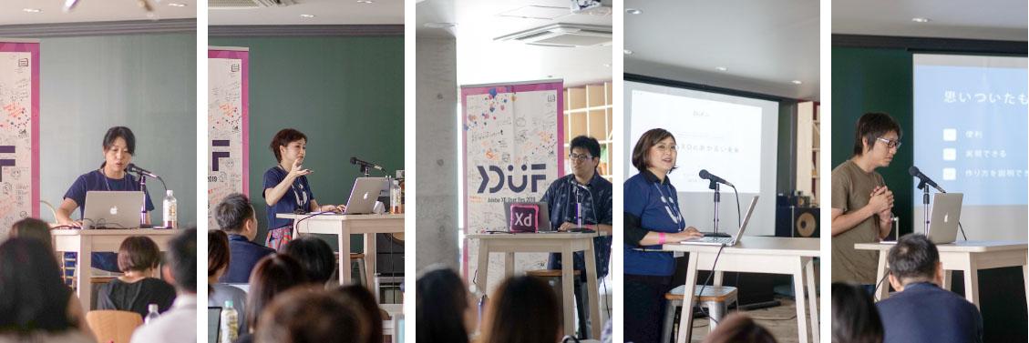 まずは広島のユーザー5名によるライトニングトーク