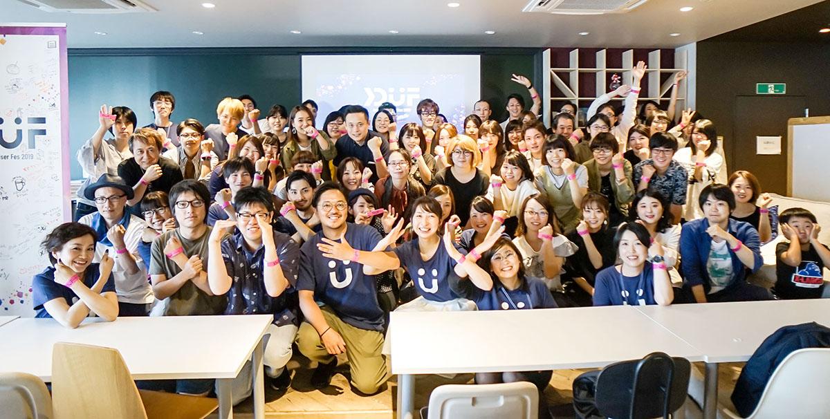 Adobe XD ユーザーフェス 2019 (広島)